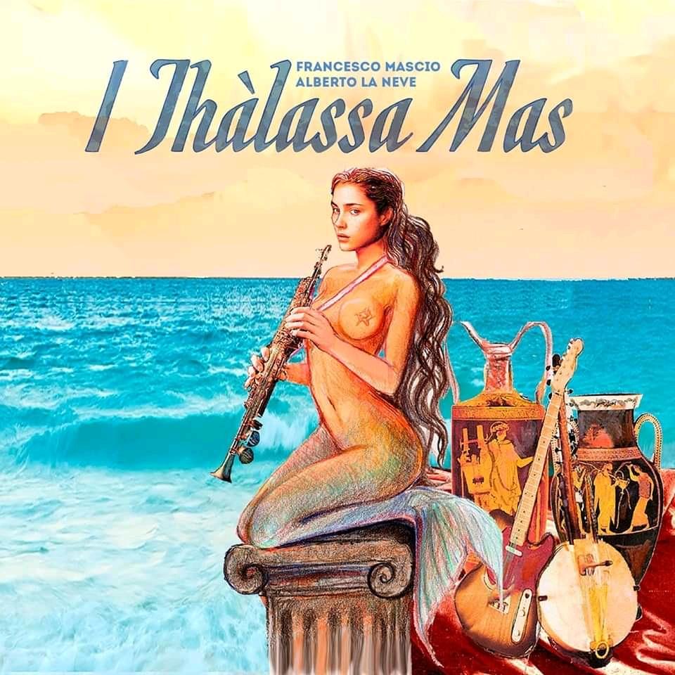 I Thalassa Mas manitu records